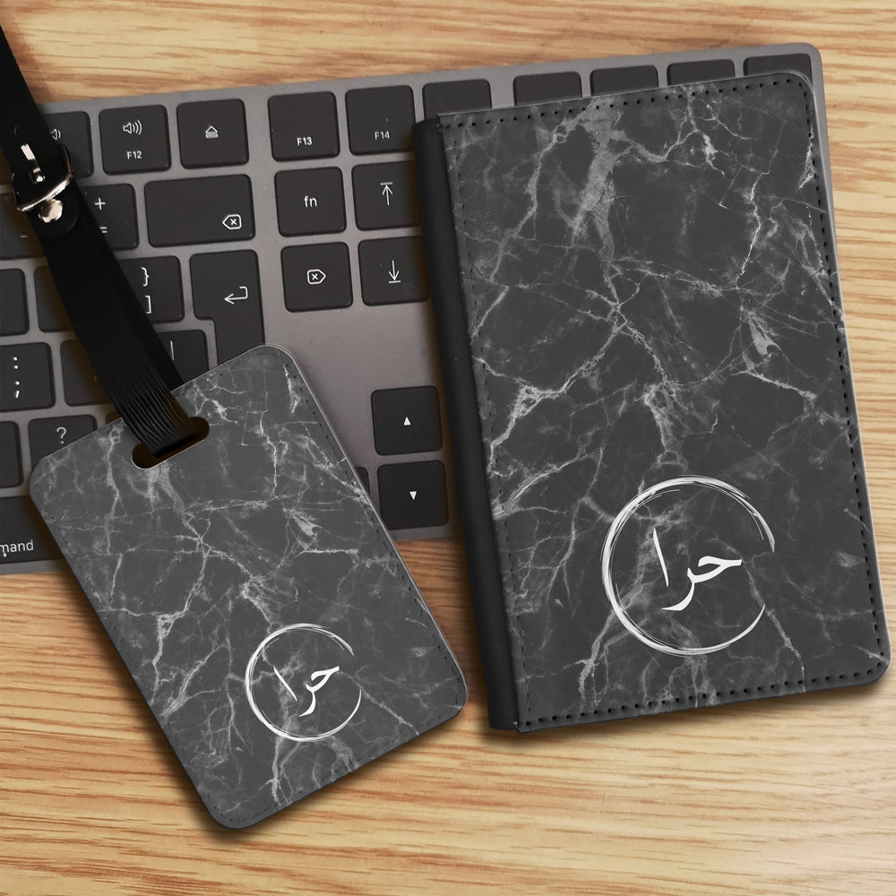 Marble Texture with Personalised White Arabic Name Luggage tag and Passport Cover Set - Black