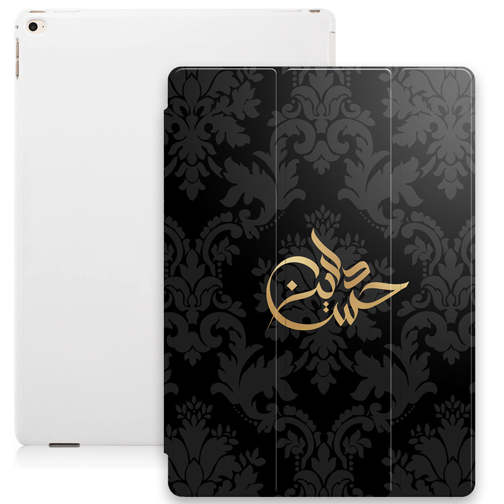 Damask Print with Personalised Signature Calligraphy Arabic Name Smart Case