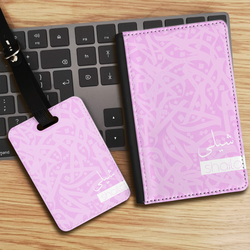 Arabic Calligraphy by Zaman with Personalised Arabic and English Name Luggage tag and Passport Cover Set - Pink