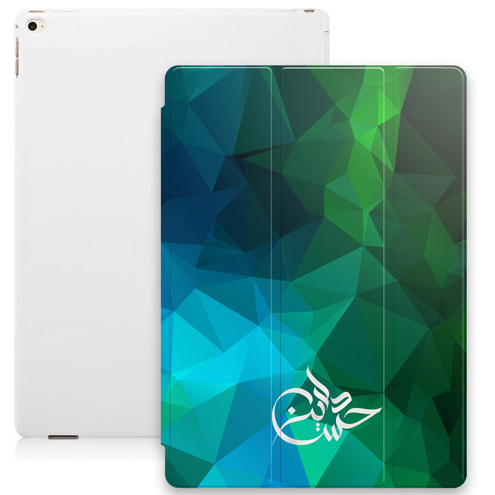 Geometric Print with Personalised Signature Calligraphy Arabic Name Smart Case - Green