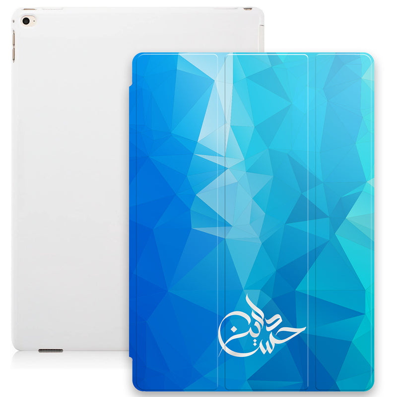 Geometric Print with Personalised Signature Calligraphy Arabic Name Smart Case - Blue