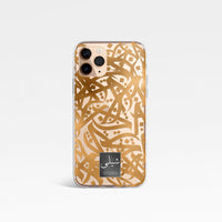 Metallic Gold Calligraphy by Zaman with Personalised Name Clear Phone Case