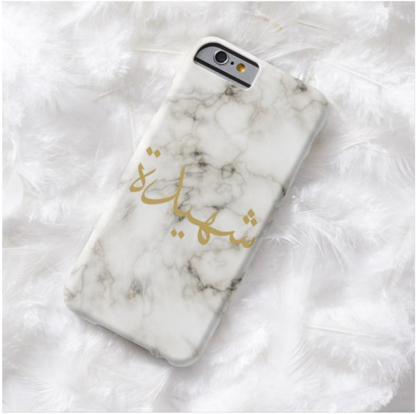 White Marble with Personalized Arabic Calligraphy Text Designer Phone Case