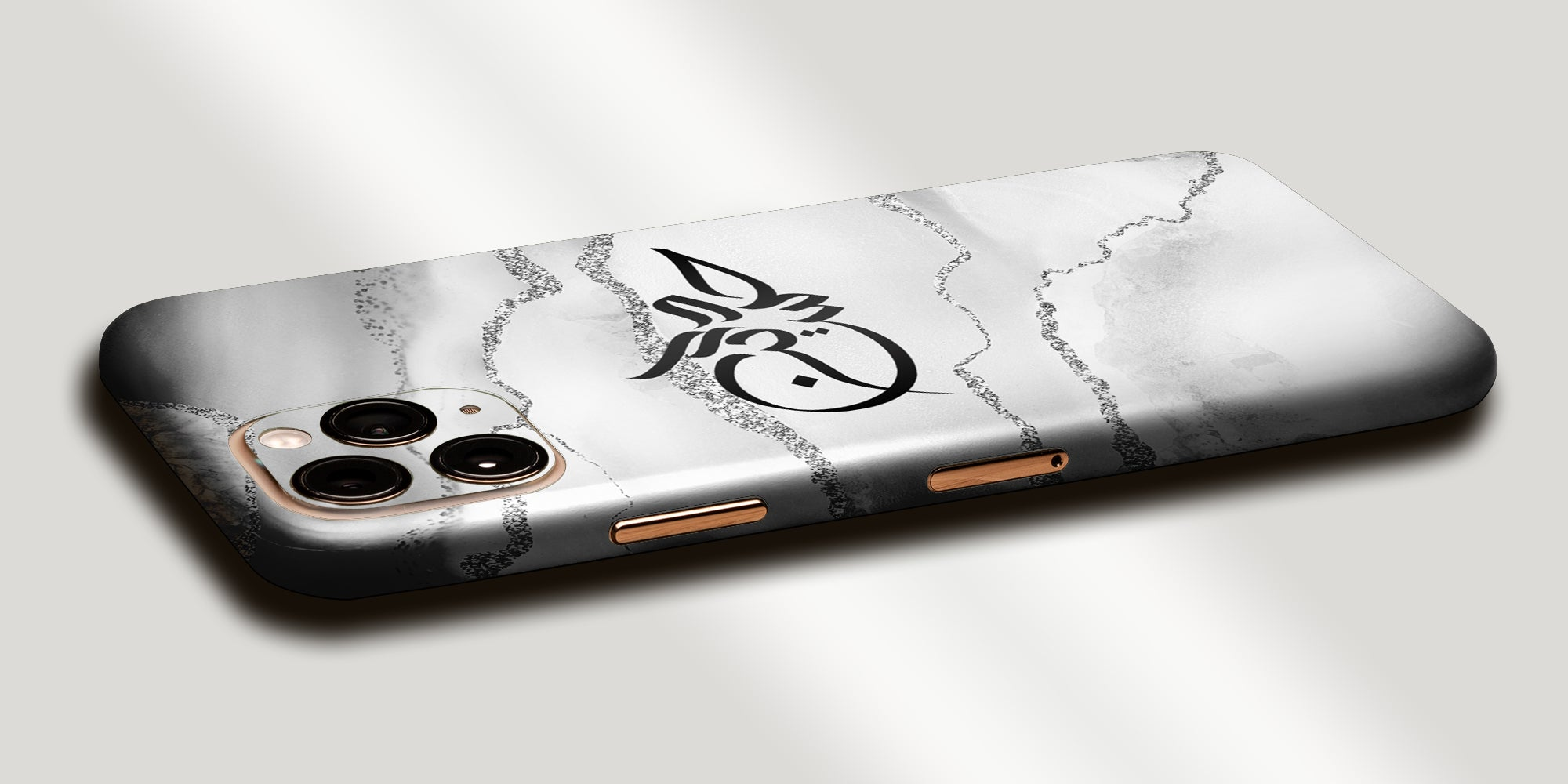 Agate Design Decal Skin With Personalised Arabic Name Phone Wrap - White