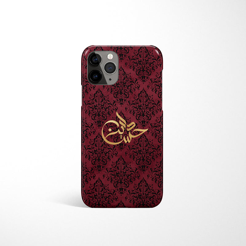 Damask Print With Personalised Arabic Name Phone Case - Wine