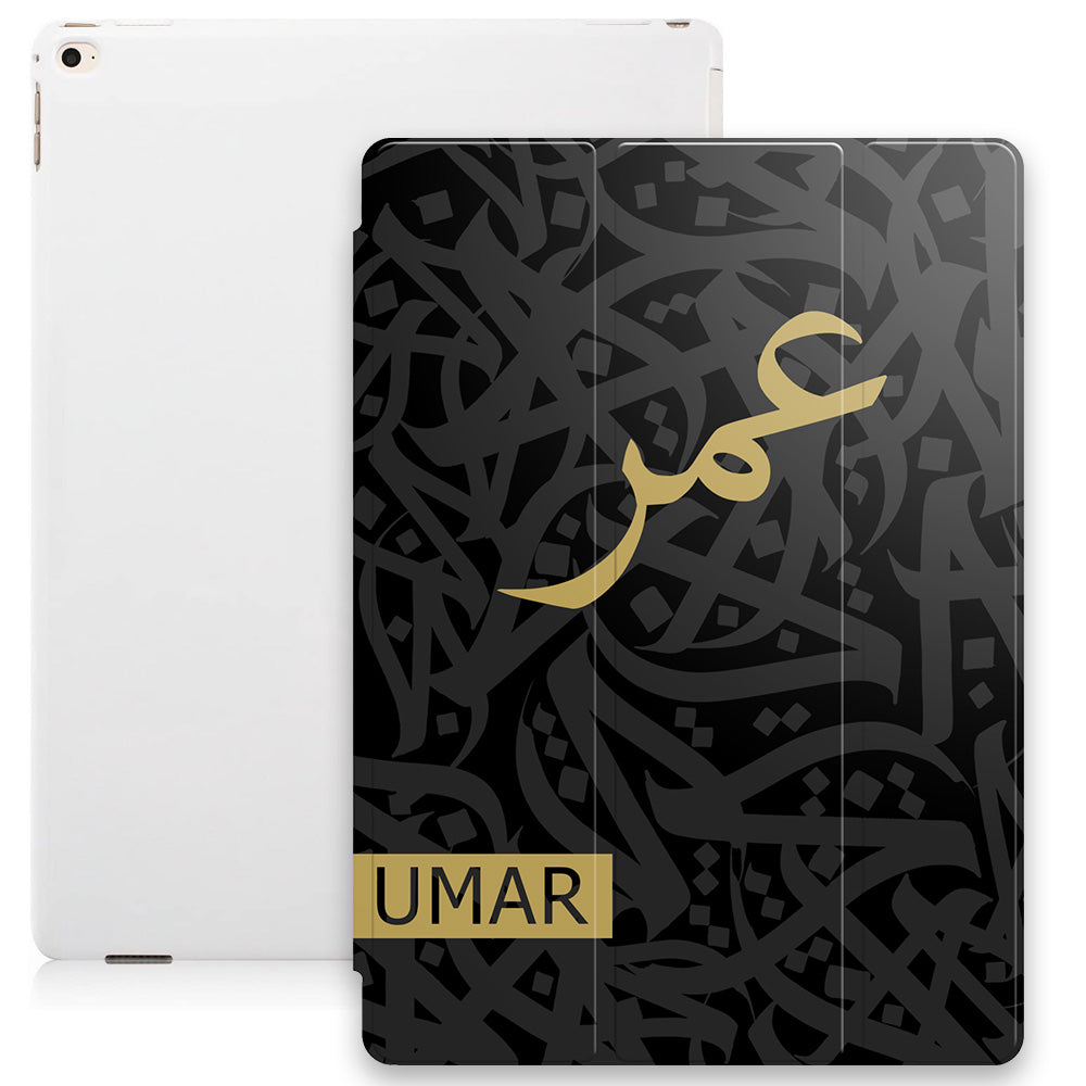 Arabic Calligraphy by Zaman with Personalised Name Smart Case - Black and Gold