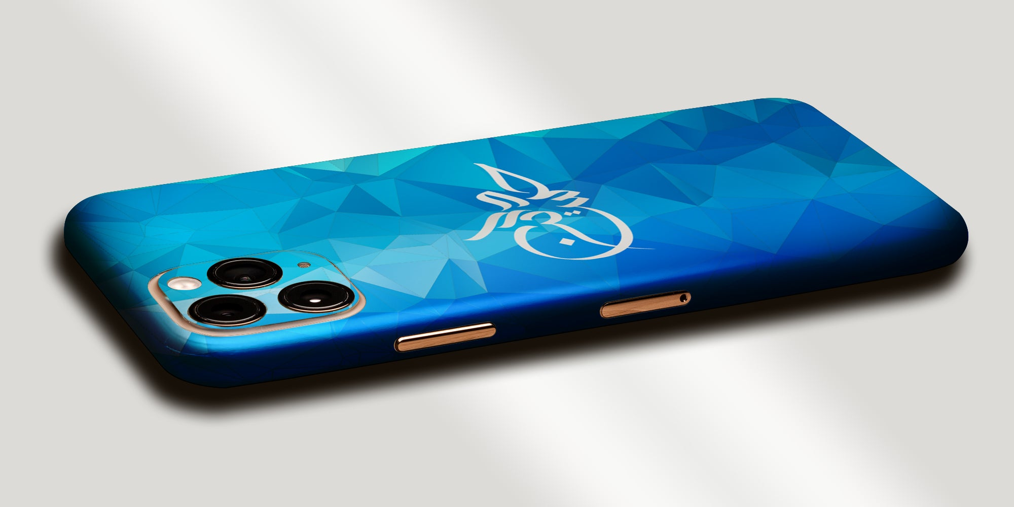 Geometric Design Decal Skin With Personalised Arabic Name Phone Wrap - Blue