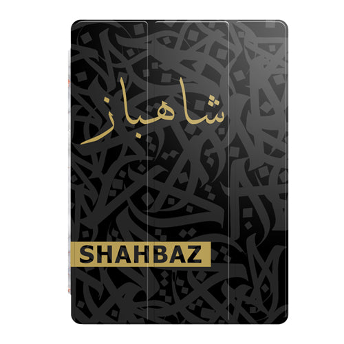Black and Gold Personalised Arabic Smart Case by Zaman