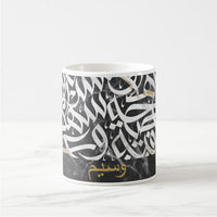 Black Gold Marble Design Personalised Designer Mug by Asad