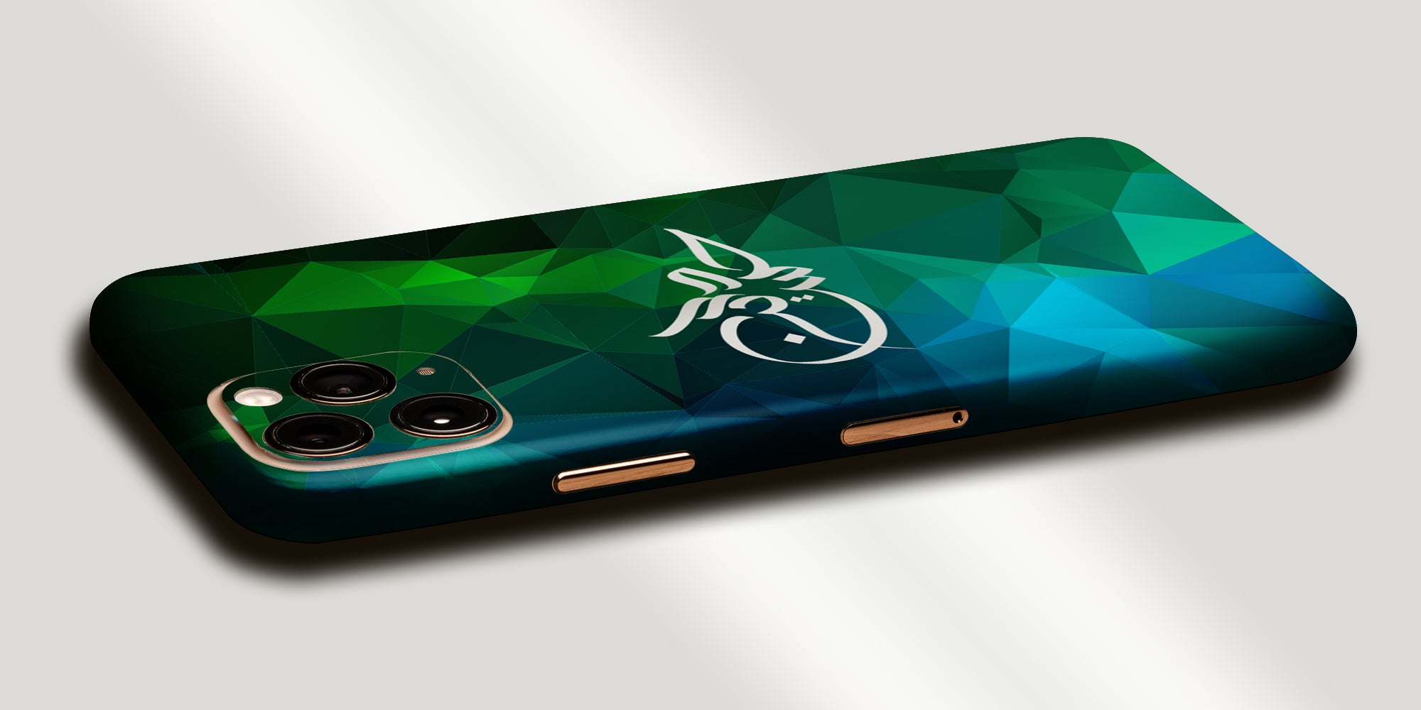 Geometric Design Decal Skin With Personalised Arabic Name Phone Wrap - Green