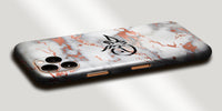 Marble Design Decal Skin With Personalised Arabic Name Phone Wrap - Rose Gold