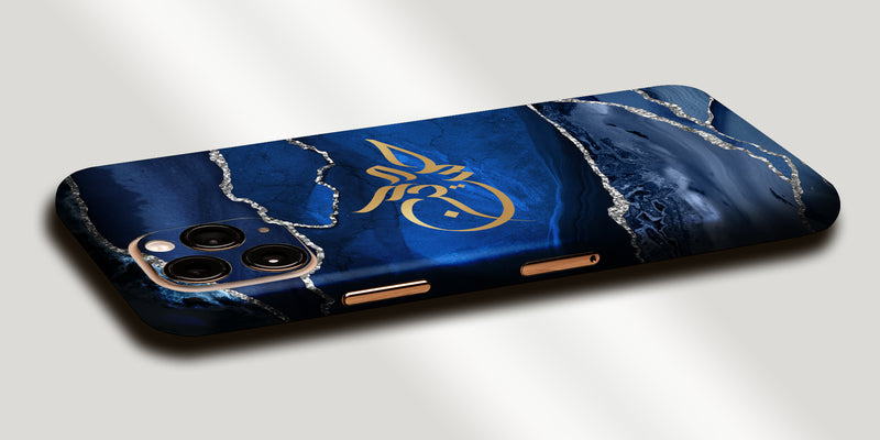 Agate Design Decal Skin With Personalised Arabic Name Phone Wrap - Blue