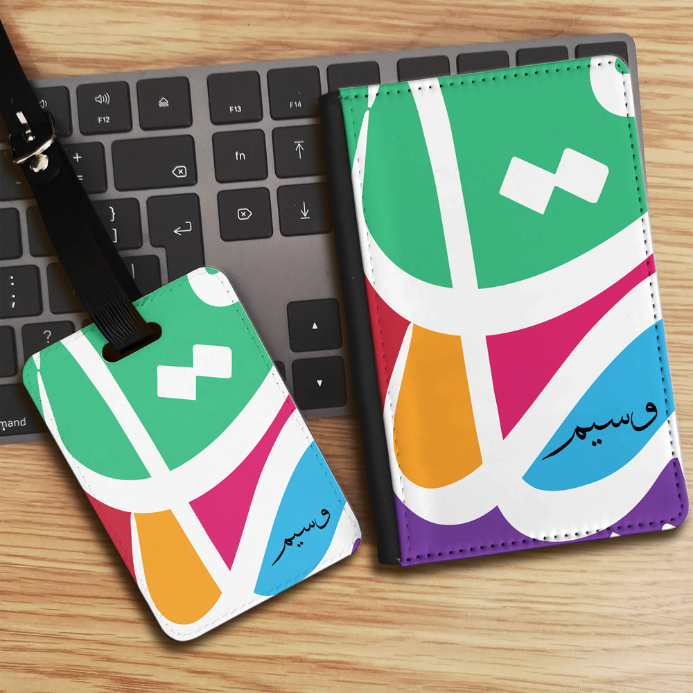 Vibrant Arabic Calligraphy by Asad with Personalised Name Luggage tag and Passport Cover Set