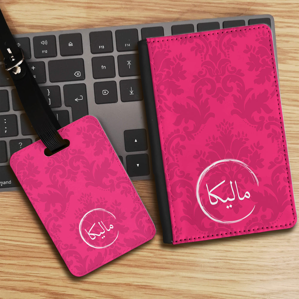 Damask Print with Personalised Arabic Name Luggage tag and Passport Cover Set - Hot Pink