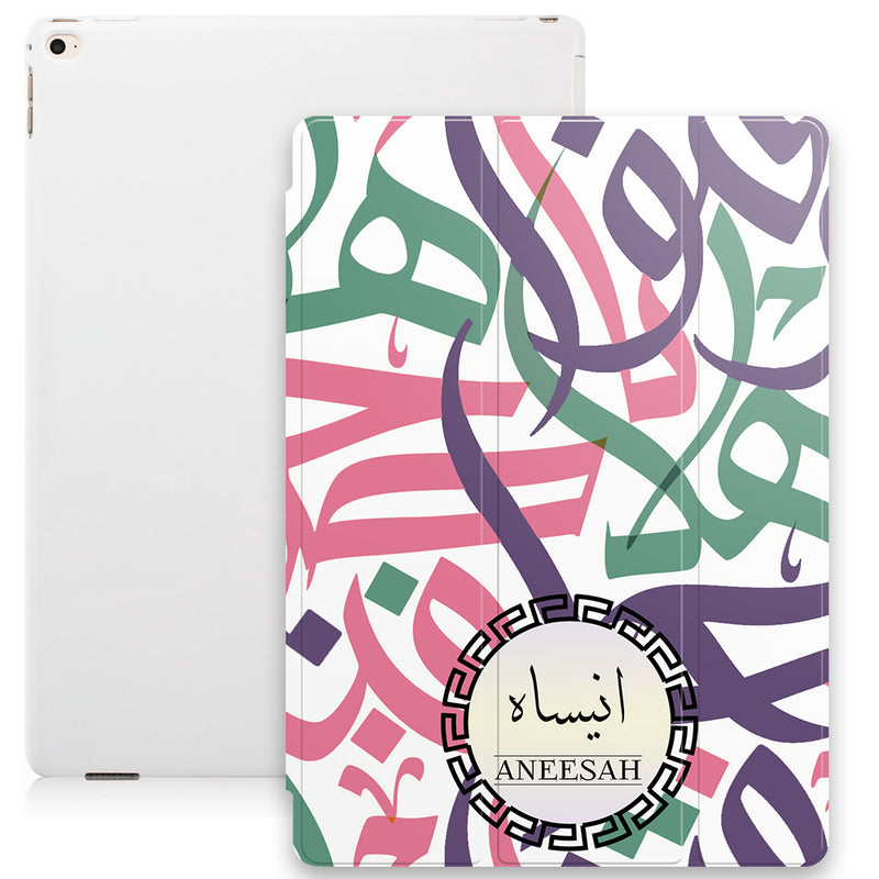 Pastle Arabic Calligraphy by Asad with Personalised Name Smart Case