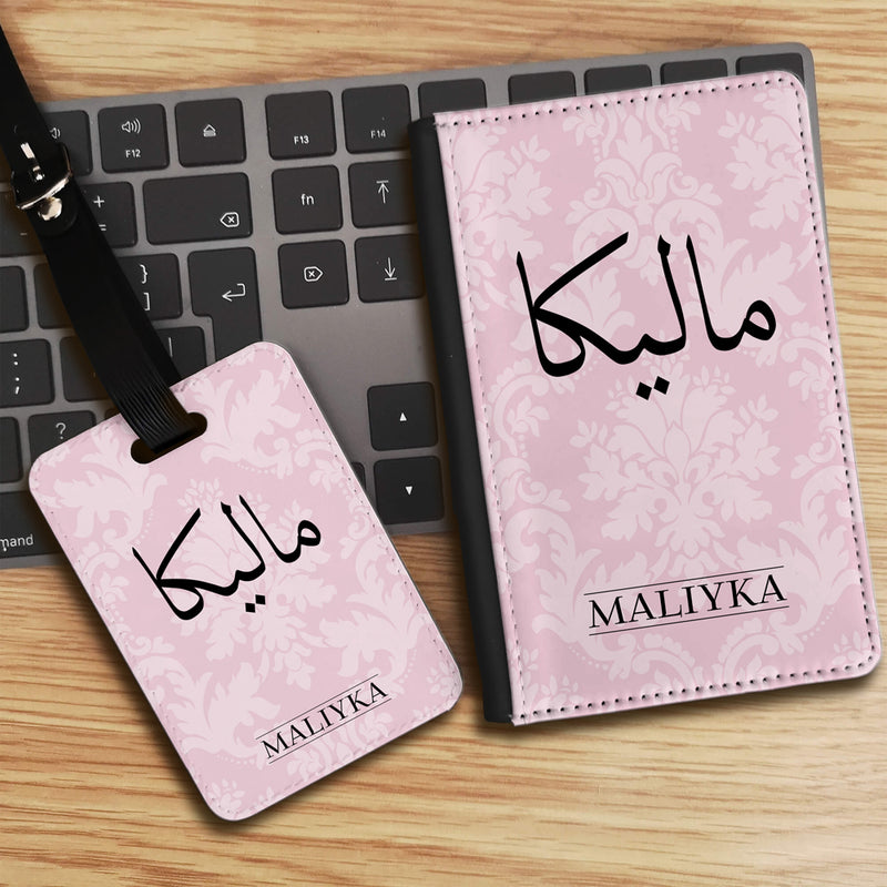 Damask Print with Personalised Arabic and English Name Luggage tag and Passport Cover Set - Light Pink