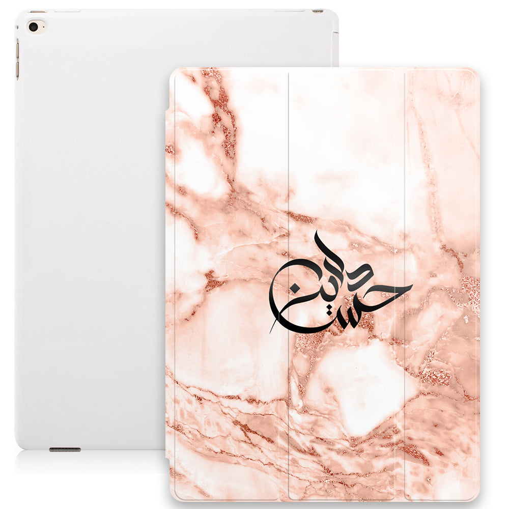 Marble Texture with Personalised Signature Calligraphy Arabic Name Smart Case - Pink