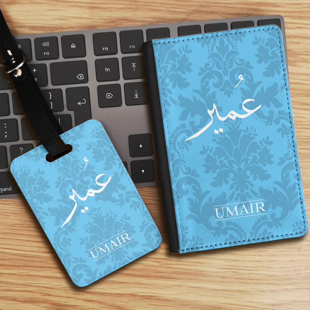 Damask Print with Personalised Arabic and English Name Luggage tag and Passport Cover Set - Blue