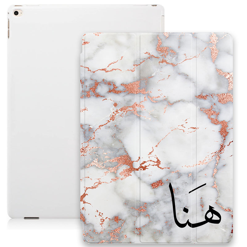 Marble Texture with Personalised Arabic Name Smart Case - Rose Gold