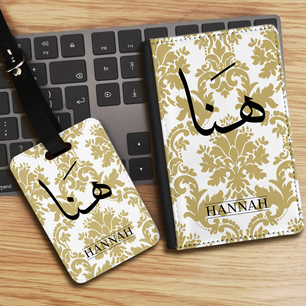 Damask Print with Personalised Arabic and English Name Luggage tag and Passport Cover Set - Gold