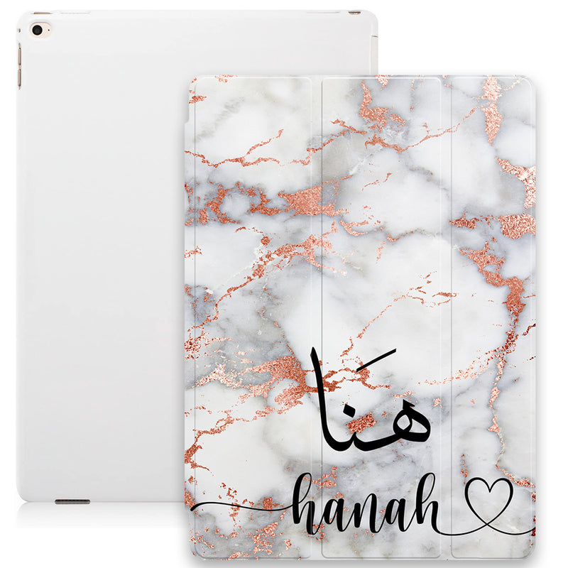 Marble Texture with Personalised Arabic and English Name Smart Case - Rose Gold