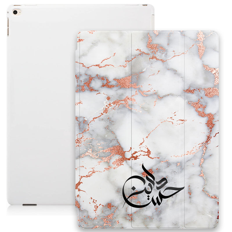 Marble Texture with Personalised Signature Calligraphy Arabic Name Smart Case - Rose Gold