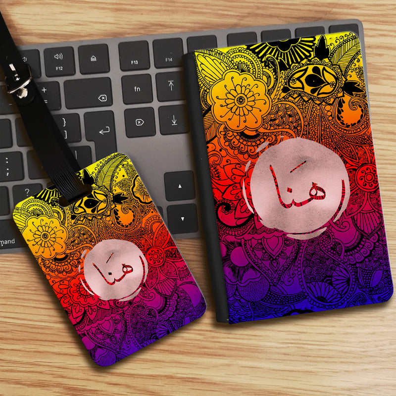 Summer Flowers Print by Simran with Personalised Arabic Name Luggage tag and Passport Cover Set