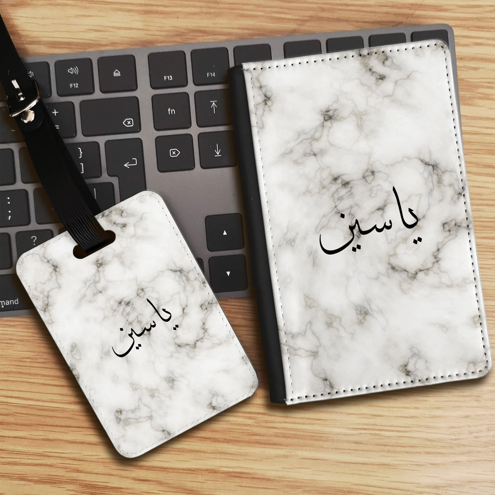 Marble Texture with Personalised Arabic Name Luggage tag and Passport Cover Set - White