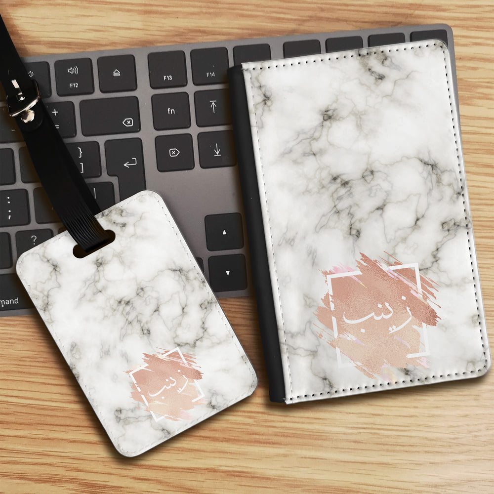 Marble Texture with Personalised Arabic Name Luggage tag and Passport Cover Set - White and Pink