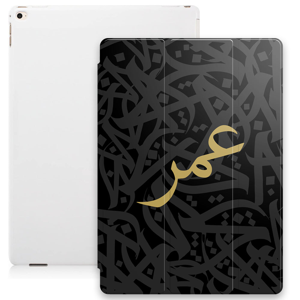 Arabic Calligraphy by Zaman with Personalised Name Smart Case (Arabic Only)  - Black and Gold