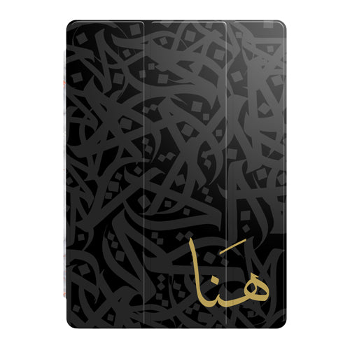 Black and Gold Personalised Arabic Only Smart Case by Zaman