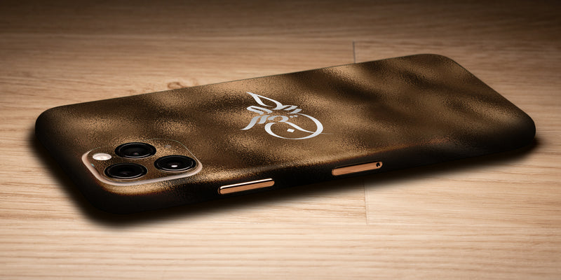 Metallic Bronze Design Decal Skin With Personalised Arabic Name Phone Wrap