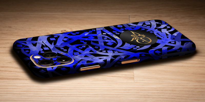 Arabic Calligraphy by Zaman Decal Skin With Personalised Name Phone Wrap - Blue Watercolour