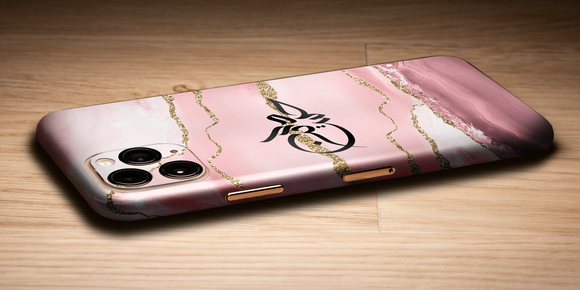 Agate Design Decal Skin With Personalised Arabic Name Phone Wrap - Blush Pink