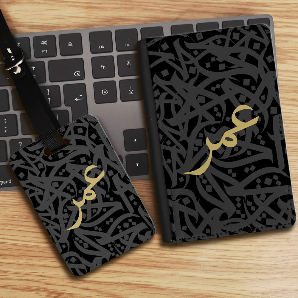 Arabic Calligraphy by Zaman with Personalised Arabic Name Luggage tag and Passport Cover Set