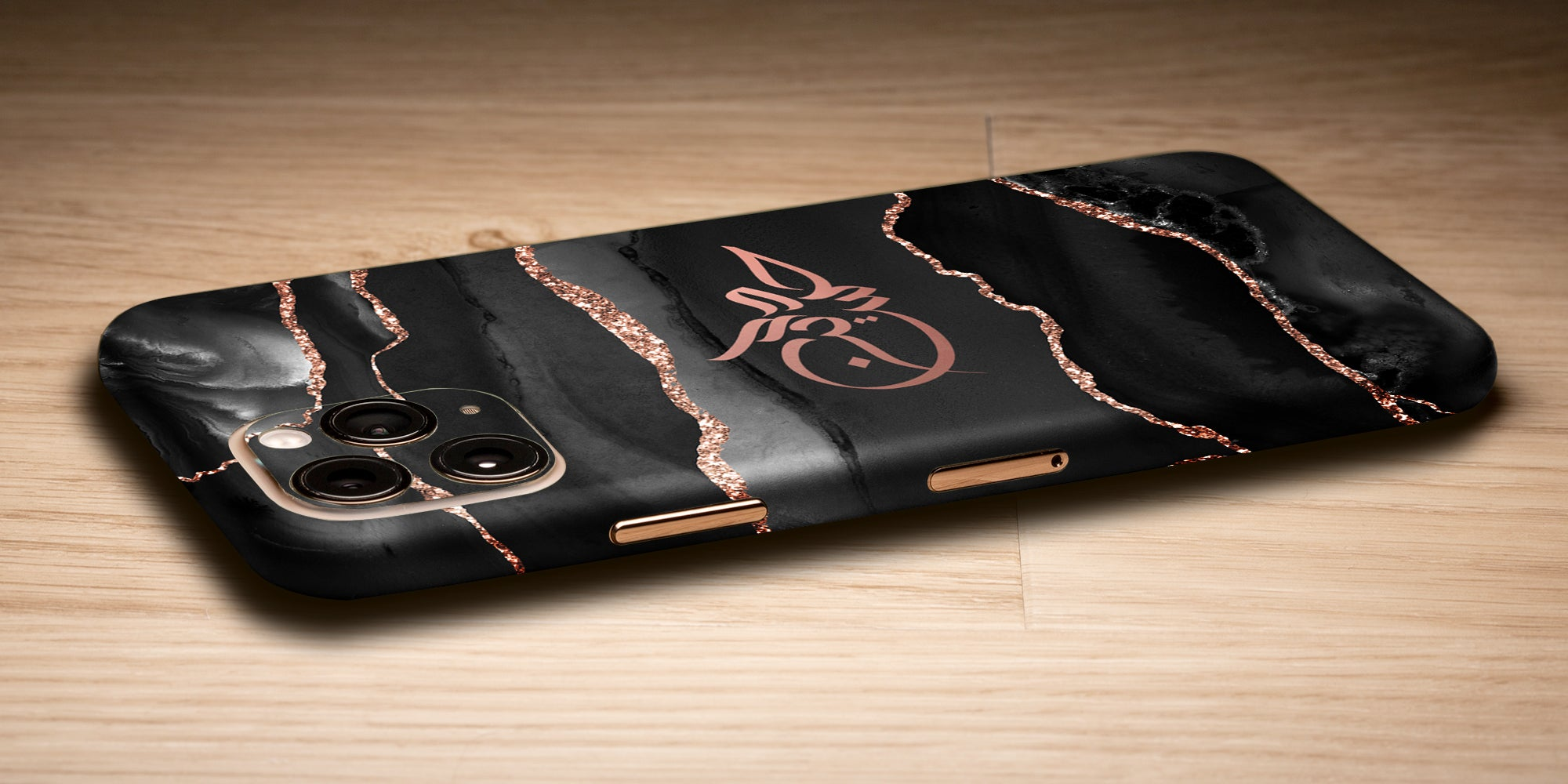 Agate Design Decal Skin With Personalised Arabic Name Phone Wrap - Black and Rose Gold
