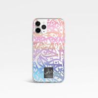 Pastel Rainbow Calligraphy by Zaman with Personalised Name Clear Phone Case
