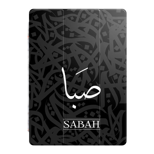 Black and White Arabic / English Personalised Name Smart Case by Zaman