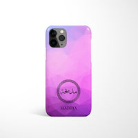 Geometric Print Personalised Arabic Name Phone Case - Light Pink