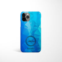 Geometric Print Personalised Arabic Name Phone Case - Blue