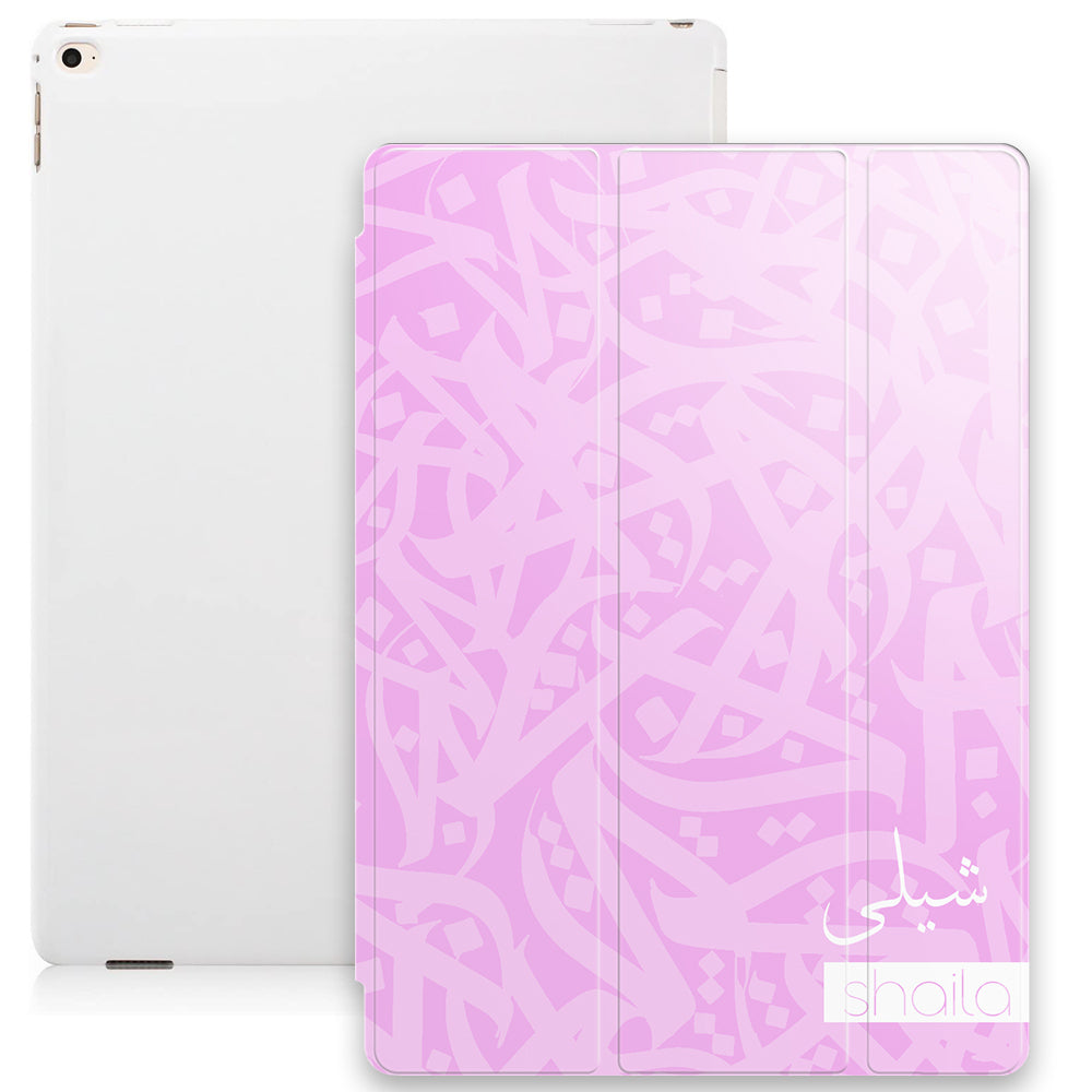 Arabic Calligraphy by Zaman with Personalised Arabic Name Smart Case - Pink