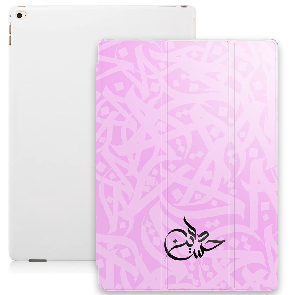 Arabic Calligraphy by Zaman with Personalised Signature Calligraphy Arabic Name Smart Case - Pink