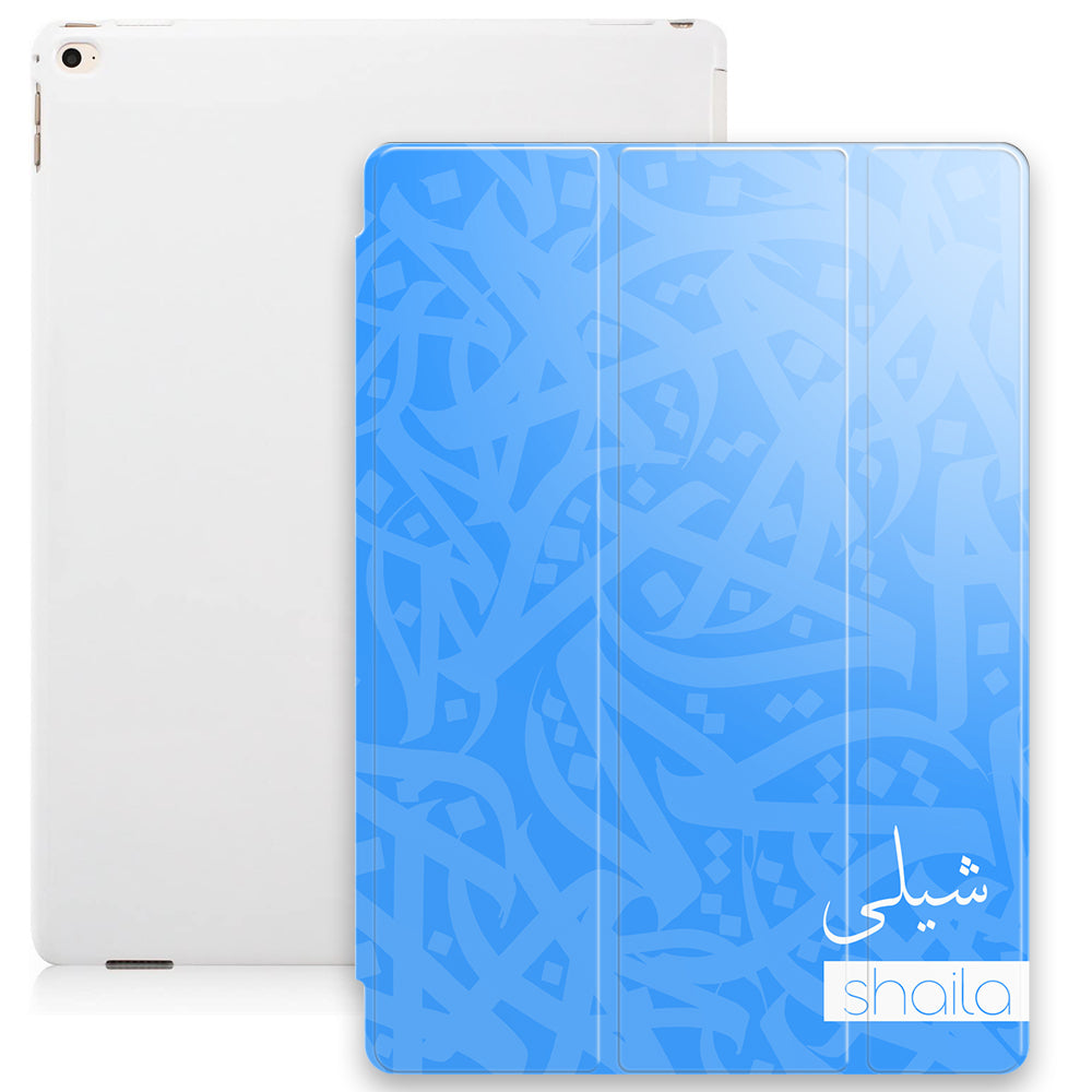 Arabic Calligraphy by Zaman with Personalised Arabic Name Smart Case - Blue
