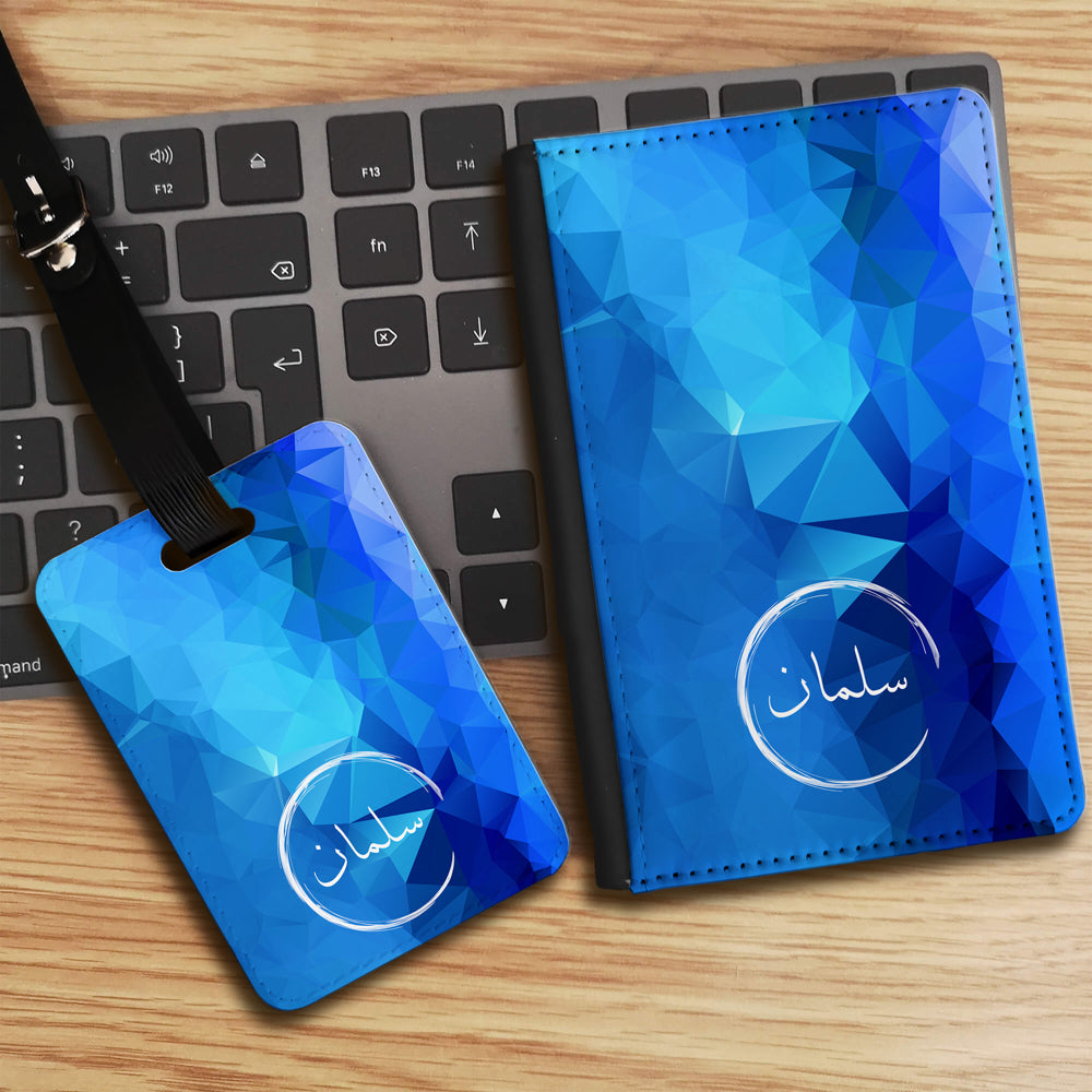 Blue Geometric Print with Personalised Arabic Name Luggage tag and Passport Cover Set