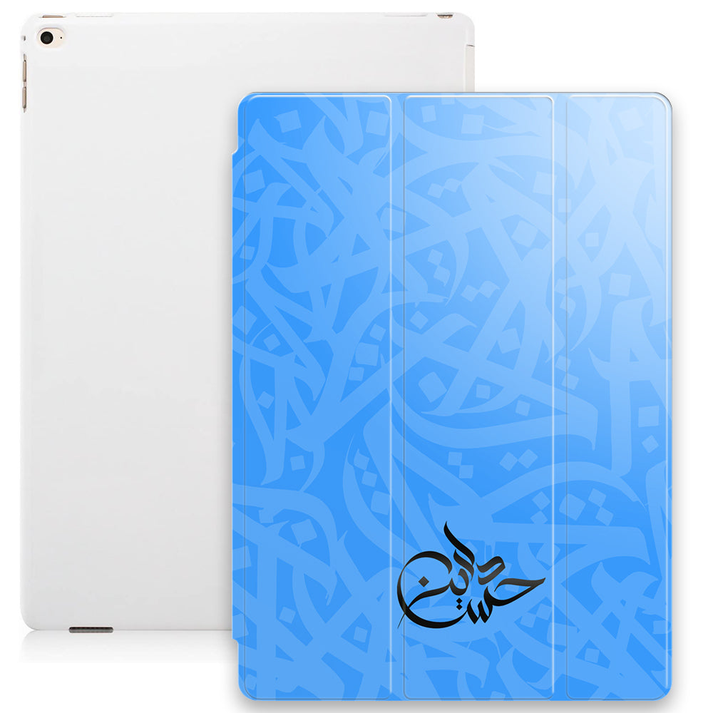 Arabic Calligraphy by Zaman with Personalised Signature Calligraphy Arabic Name Smart Case - Blue