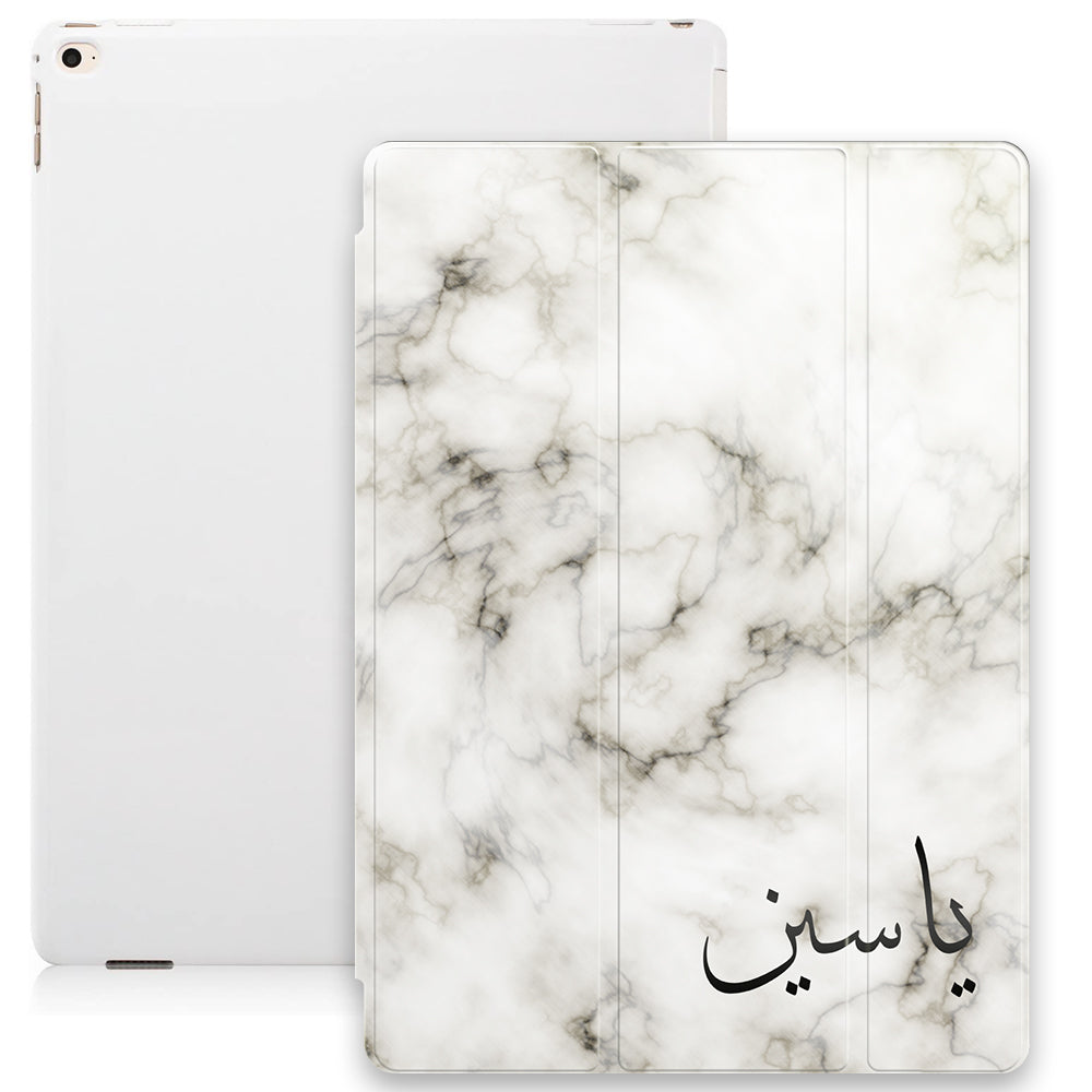 Marble Texture with Personalised Arabic Name Smart Case - White
