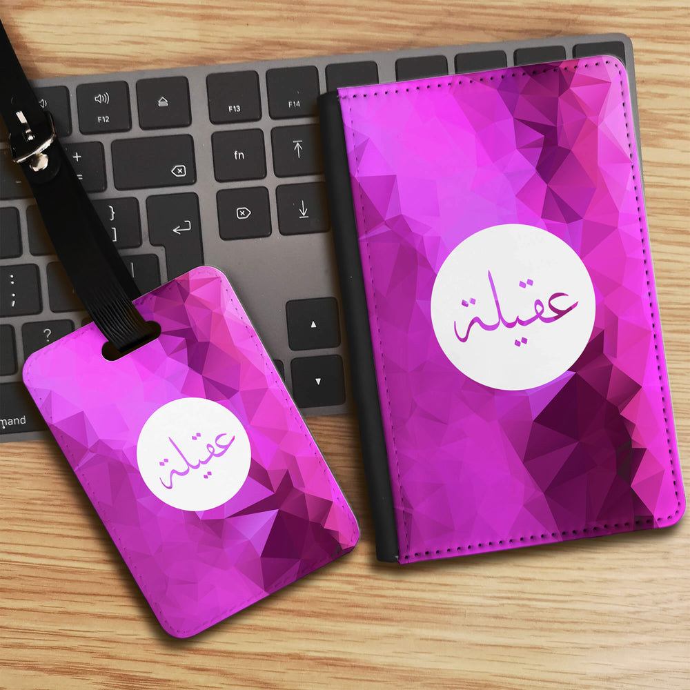 Pink Geometric Print with Personalised Arabic Name Luggage tag and Passport Cover Set