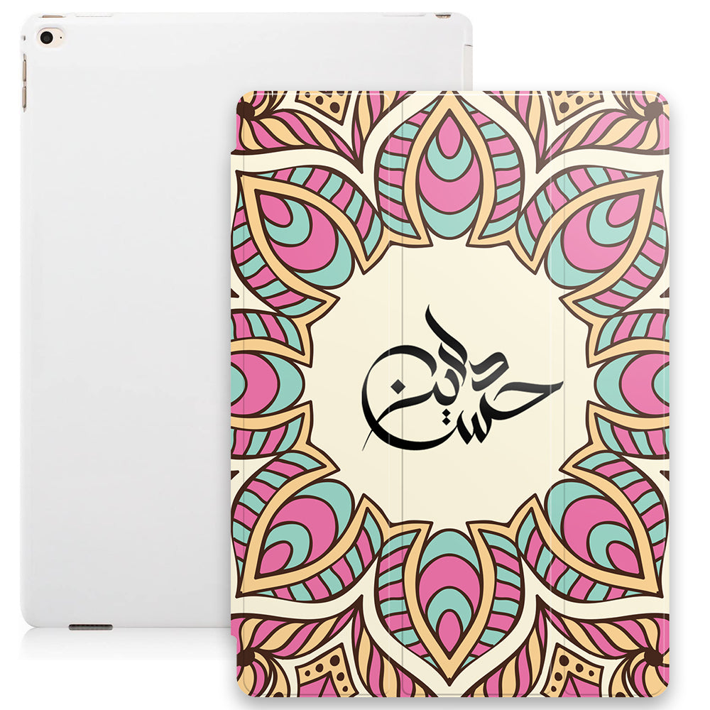 Floral Mandala with Personalised Signature Calligraphy Arabic Name Smart Case