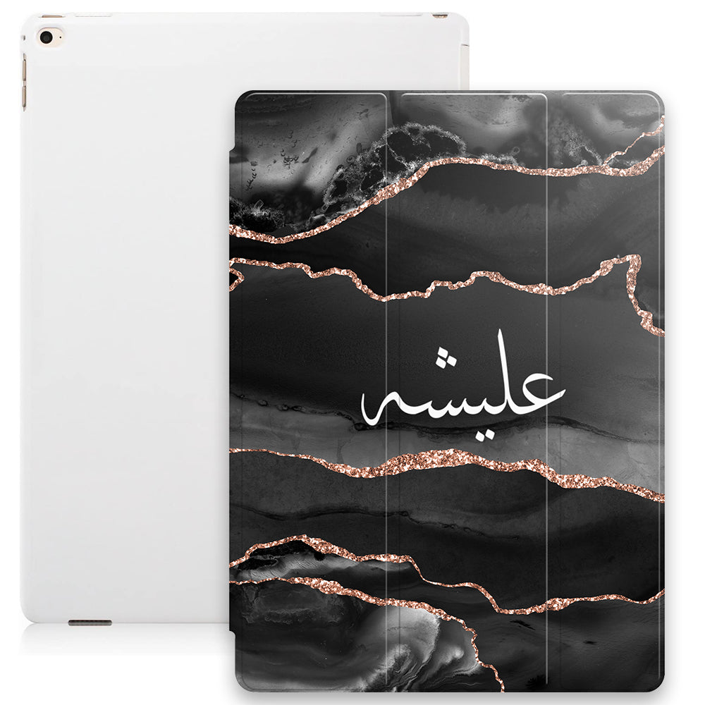 Agate Print with Personalised Arabic Name Smart Case - Rose Gold