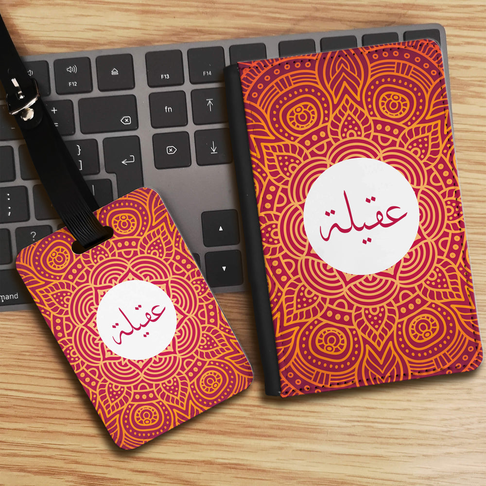 Burnt Orange Mandala with Personalised Arabic Name Luggage tag and Passport Cover Set